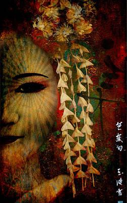 Lady Geisha Poster