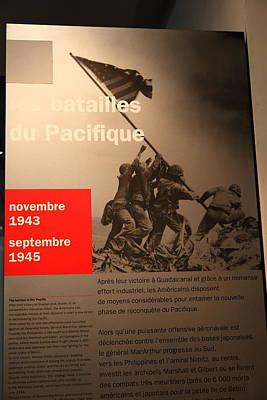 Les Invalides - Paris France - 011358 Poster