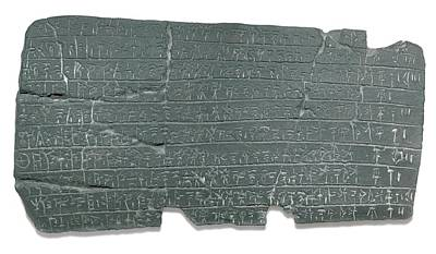 Linear B Tablet Poster by David Parker