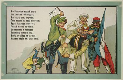 Little Wilhelm Poster