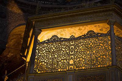 Loge Of The Sultan In Hagia Sophia  Poster