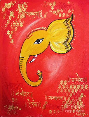 Lord Ganesha Poster by Prajakta P