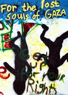 Lost Souls Of Gaza Poster by Munir Alawi