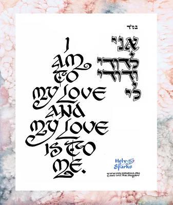 Love - Ani L'dodi Poster by Holy Sparks