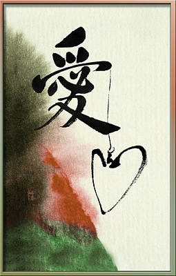 Love Brush Calligraphy With Heart Poster