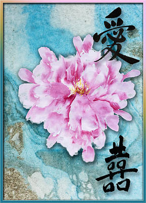 Poster featuring the mixed media Love Double Happiness With Red Peony by Peter v Quenter