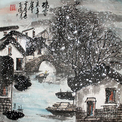 Poster featuring the painting Lucky Snow  by Yufeng Wang