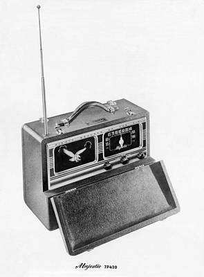Majestic Portable Radio Poster by Underwood Archives