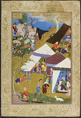 Majnun Brought To Layla's Tent Poster by British Library