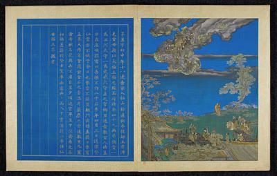 Mao Ying At A Banquet Poster