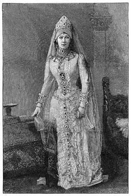 Maria Feodorovna (1847-1928) Poster