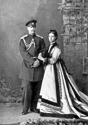 Maria Fyodorovna (1847-1928) Poster