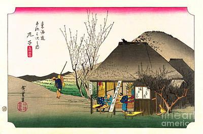 Mariko Station Tokaido Road 1833 Poster by Padre Art