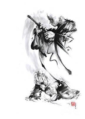 Martial Arts Japan Warrior Aikido Poster. Poster