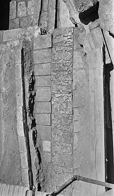 Mayan Temple Carvings Poster