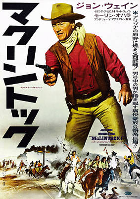 Mclintock, John Wayne On Japanese Poster by Everett