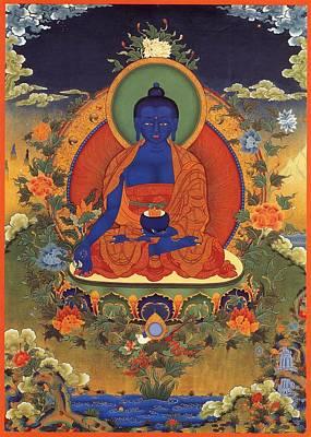 Medicine Buddha 8 Poster