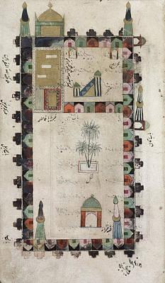 Medina Mosque Enclosure Poster by British Library