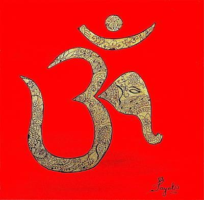Mehndi Ganesh Ohm Poster