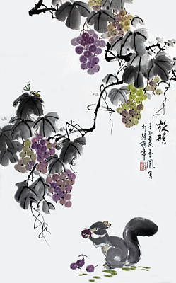 Poster featuring the painting Melody Of Life II by Yufeng Wang