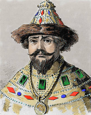 Michael I (mikhail Fyodorovich Romanov Poster