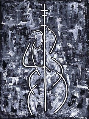 Midnight Blue Poster by Kamil Swiatek