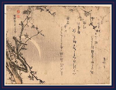 Mikazuki Ni Ume Poster