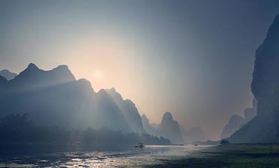 Misty Sunrise 3 Poster
