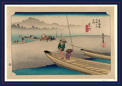 Mitsuke, Ando Between 1833 And 1836, Printed Later Poster by Utagawa Hiroshige Also And? Hiroshige (1797-1858), Japanese