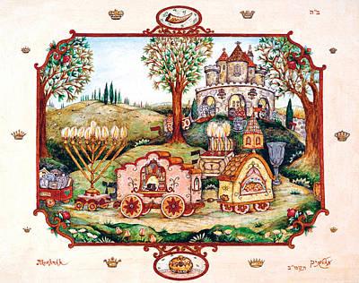 Mitzvah Train Poster by Michoel Muchnik