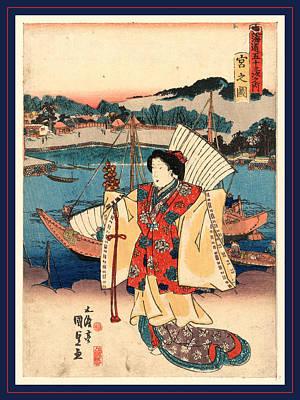 Miya No Zu, View Of Miya. Between 1835 And 1838 Poster by Utagawa, Toyokuni (1769-1825), Japanese