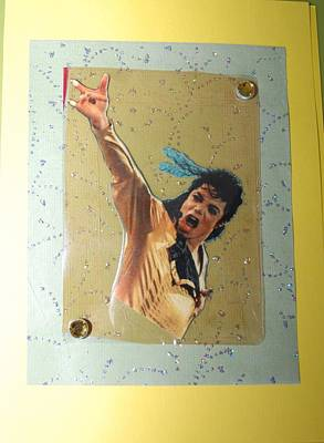 Mj Leave Me Alone Poster