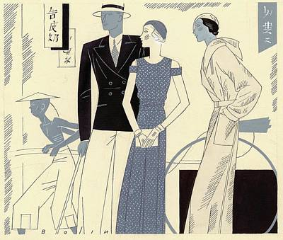 Models Wearing Travel Clothing Poster by William Bolin