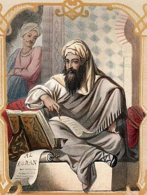 Mohammed The Prophet Of Islam Poster