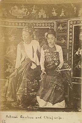 Mokmai Mawk Mai Sawbwa Poster by British Library