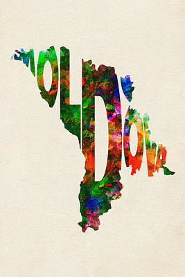 Moldova Typographic Watercolor Map Poster by Ayse Deniz