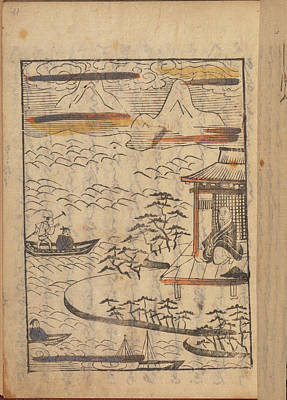 Monk Meditating By A Lake Poster by British Library