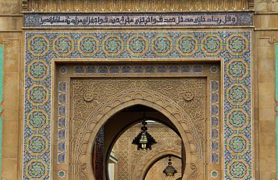 Morocco, Rabat Ornate Gate Of Royal Poster