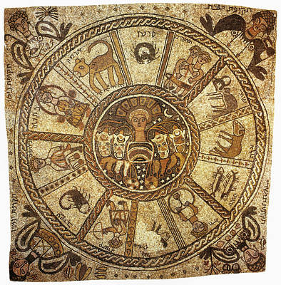 Mosaic, 6th Century Poster