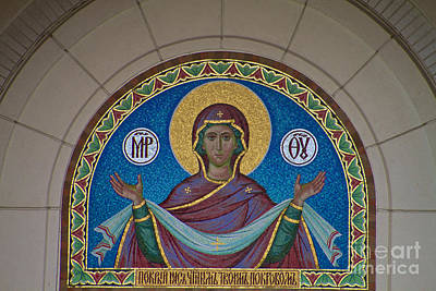 Mother Of God Mosaic Poster by William Norton