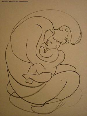 Poster featuring the drawing Motherhood by Laila Awad Jamaleldin