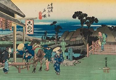 Motomachi Fork Poster by Utagawa Hiroshige