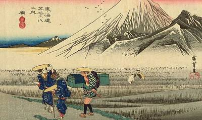 Mount Fuji In The Morning Poster by Utagawa Hiroshige