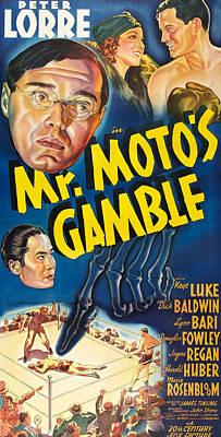 Mr. Motos Gamble, Top L-r Peter Lorre Poster