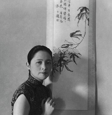 Mrs. Wu Kuo-cheng Posing By Calligraphy Art Poster