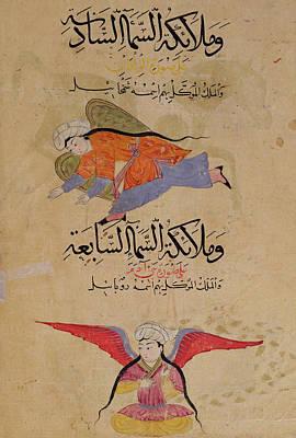 Ms E-7 Fol.39b Head Of The Angels Of The Sixth Sky And The Head Of The Angels Of The Seventh Sky Poster