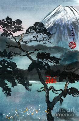Mt. Fuji Poster