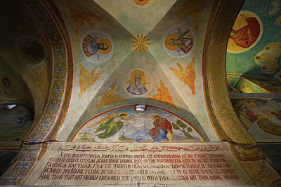 Mural On The Ceiling Of A Church, Saint Poster
