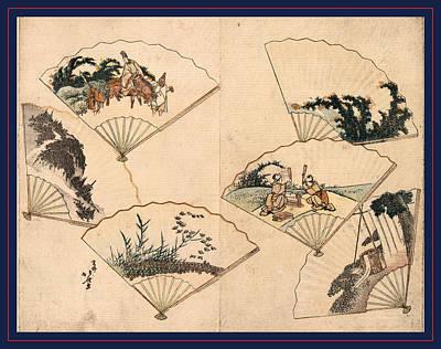 Mutamagawa Senmen Harimaze Poster by Hokusai, Katsushika (1760-1849), Japanese