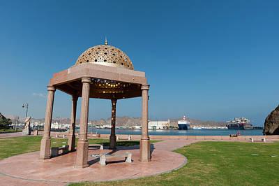 Muttrah Corniche, Muscat, Oman Poster by Sergio Pitamitz